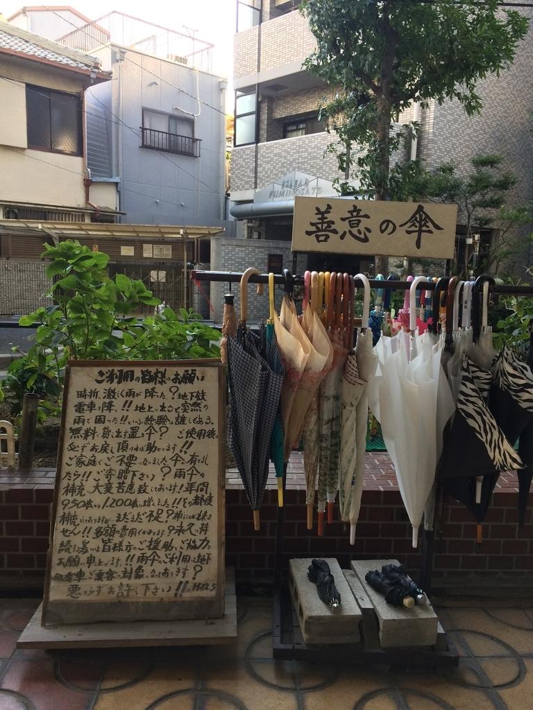 f:id:kokeshiwabuki:20180829163910j:plain