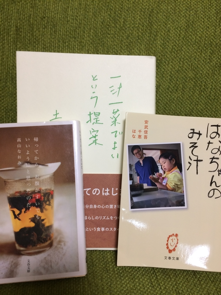 f:id:kokeshiwabuki:20181118195115j:plain