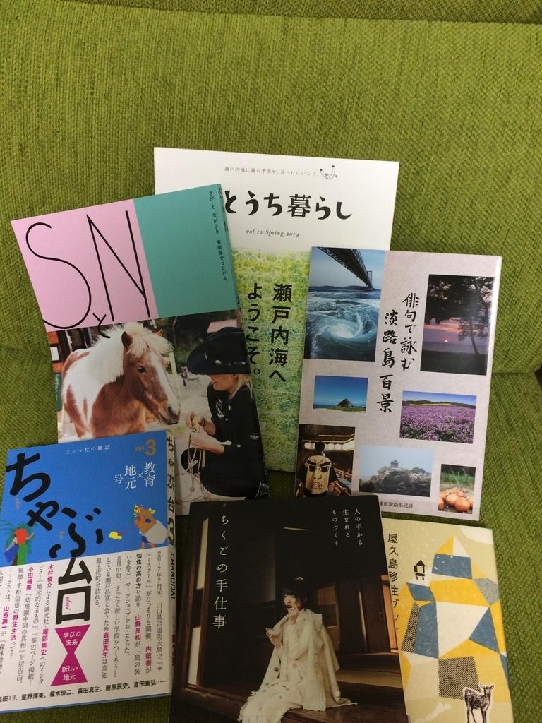 f:id:kokeshiwabuki:20181118203200j:plain