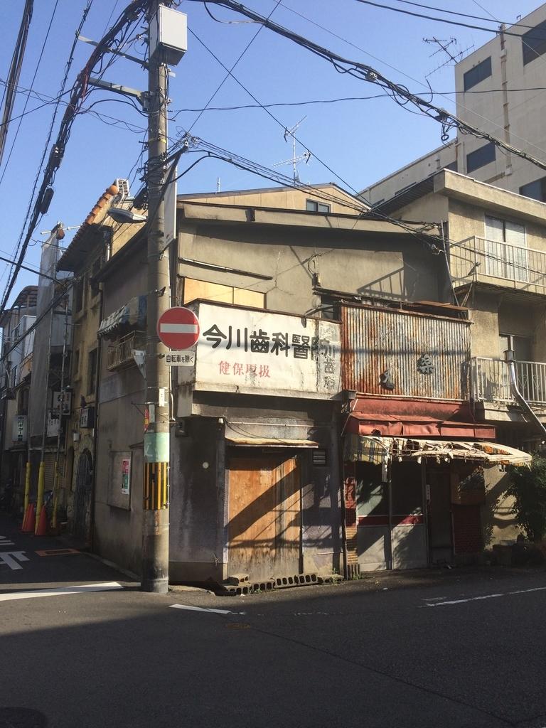 f:id:kokeshiwabuki:20181202135326j:plain