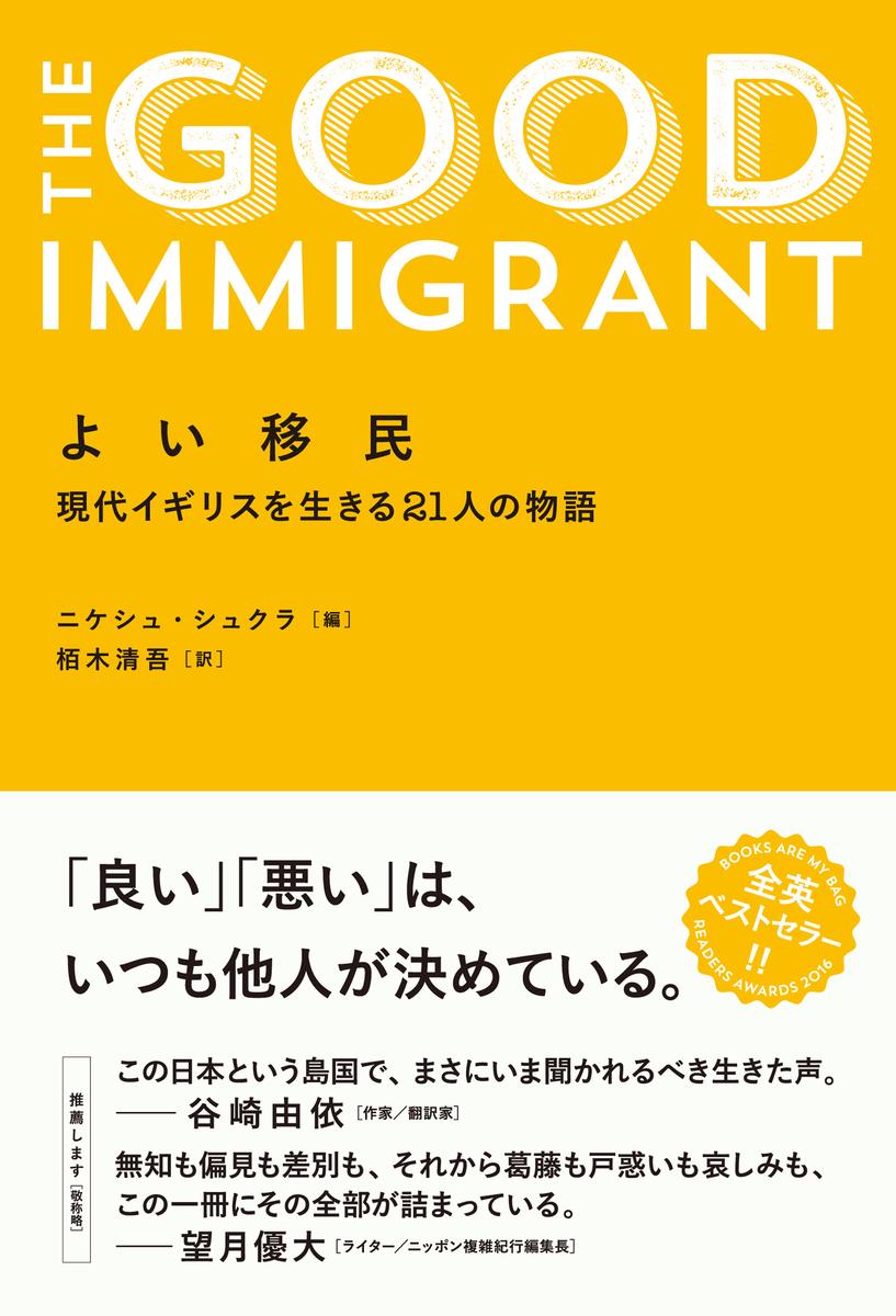 f:id:kokeshiwabuki:20190618163533j:plain