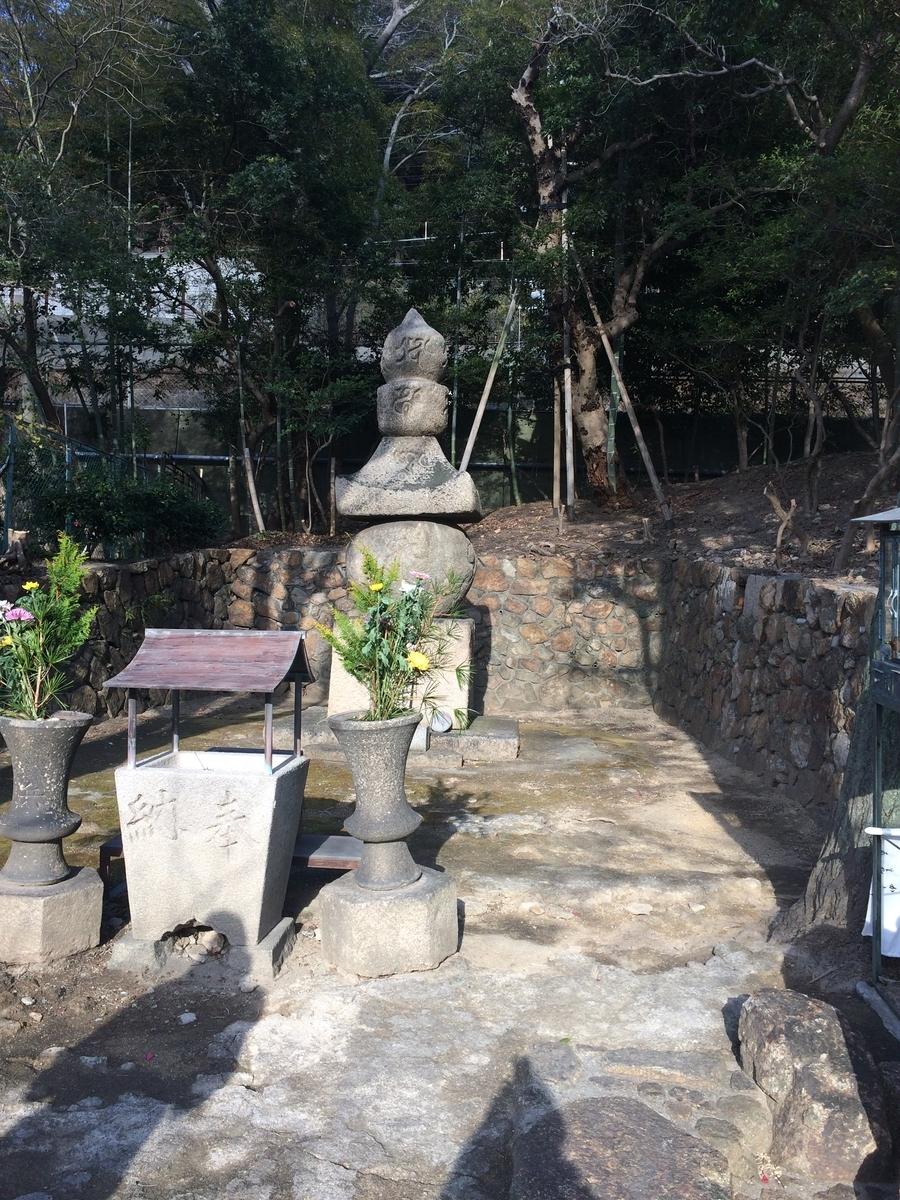 f:id:kokeshiwabuki:20210101094405j:plain