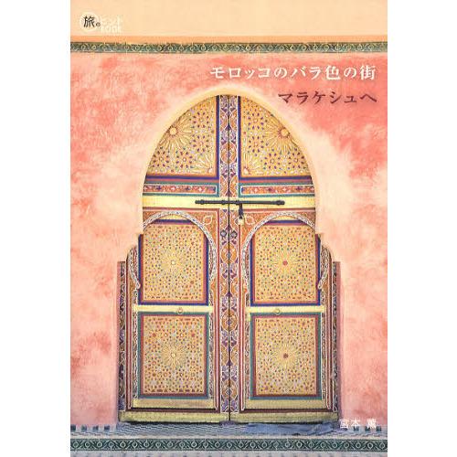 f:id:kokeshiyamada:20170104211949j:plain