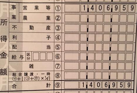 f:id:kokeshiyamada:20170215214114j:plain