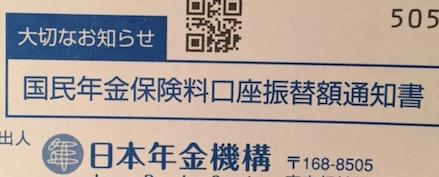f:id:kokeshiyamada:20170317205342j:plain