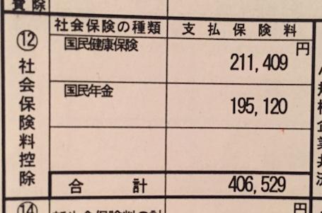 f:id:kokeshiyamada:20170317211122j:plain