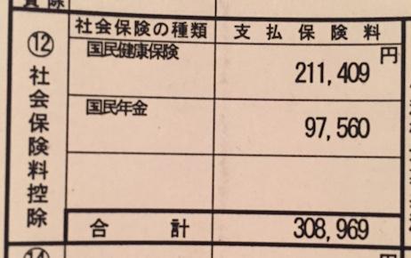 f:id:kokeshiyamada:20170317211222j:plain