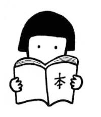 f:id:kokeshiyamada:20170610212836p:plain