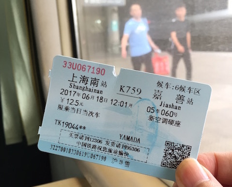 f:id:kokeshiyamada:20170627203221j:plain