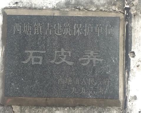 f:id:kokeshiyamada:20170627205326j:plain