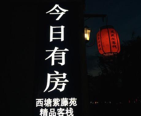 f:id:kokeshiyamada:20170627212837j:plain