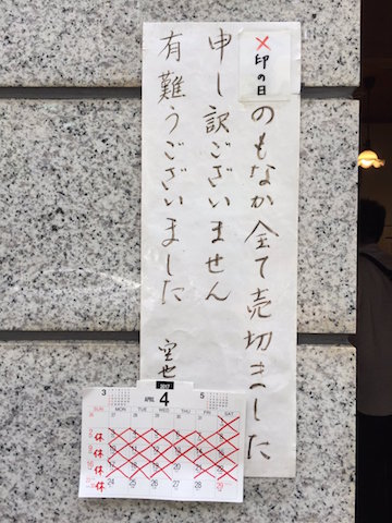 f:id:kokeshiyamada:20170711151402j:plain