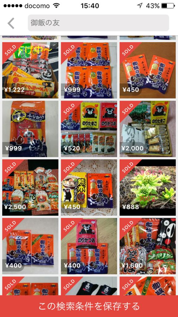f:id:kokeshiyamada:20170711154158p:plain