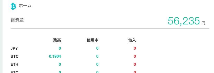 f:id:kokeshiyamada:20170722205716j:plain