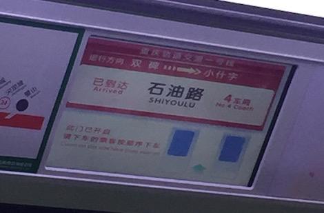 f:id:kokeshiyamada:20170917211455j:plain
