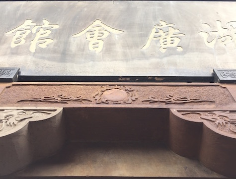 f:id:kokeshiyamada:20171007214403j:plain