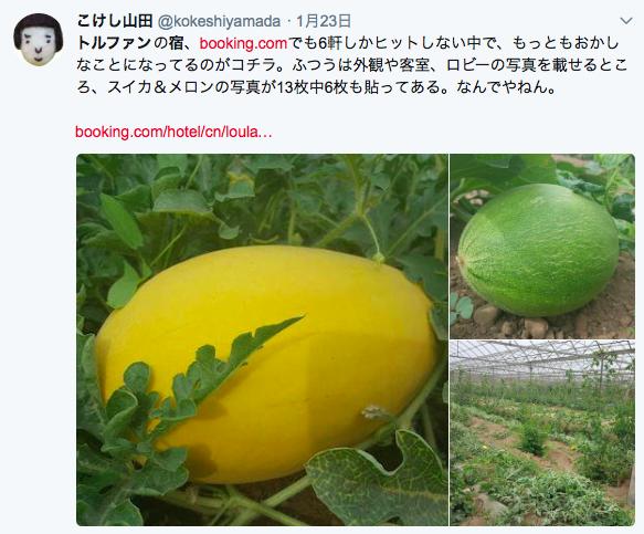 f:id:kokeshiyamada:20180318194051p:plain
