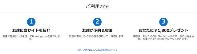 f:id:kokeshiyamada:20180617182010p:plain