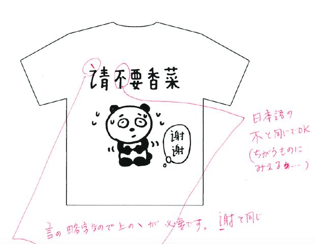 f:id:kokeshiyamada:20180804233237p:plain