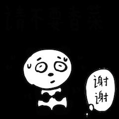 f:id:kokeshiyamada:20180804234635p:plain