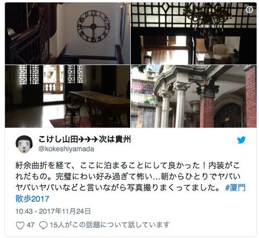 f:id:kokeshiyamada:20180819153922p:plain