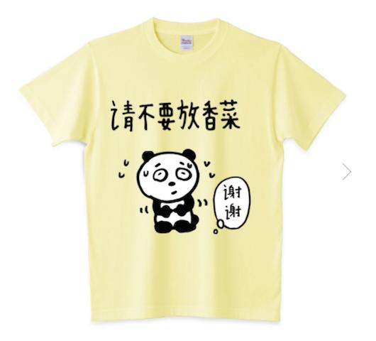 f:id:kokeshiyamada:20180828213637p:plain