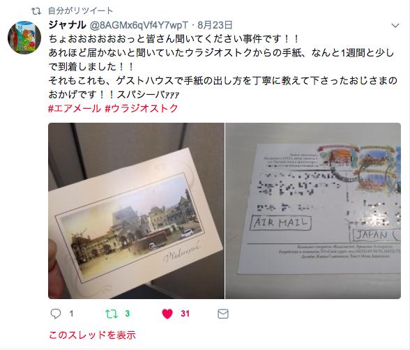 f:id:kokeshiyamada:20180829210355p:plain