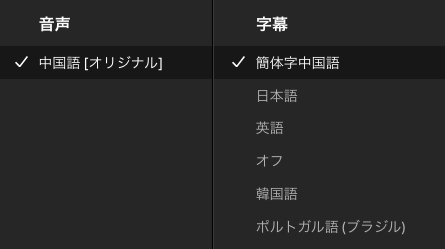f:id:kokeshiyamada:20180830175108p:plain