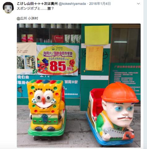 f:id:kokeshiyamada:20180831184355p:plain