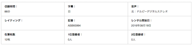 f:id:kokeshiyamada:20180901112220p:plain