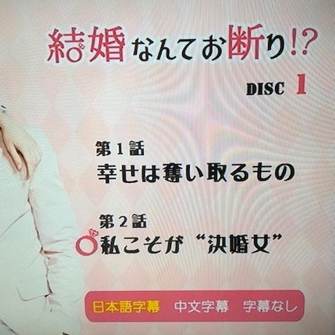 f:id:kokeshiyamada:20180901112310j:plain