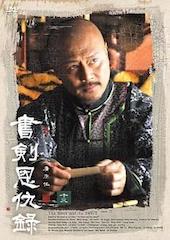 f:id:kokeshiyamada:20180902110238j:plain