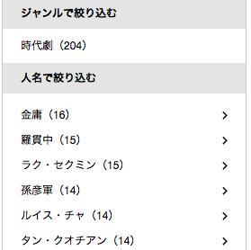f:id:kokeshiyamada:20180902111633p:plain