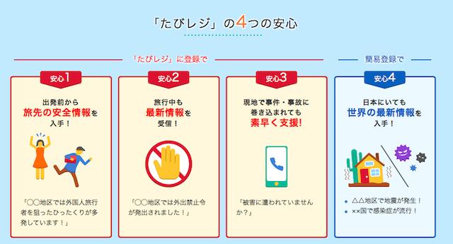 f:id:kokeshiyamada:20180904190446p:plain