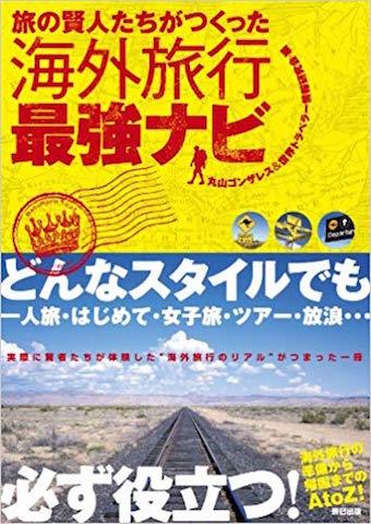 f:id:kokeshiyamada:20180904190633j:plain