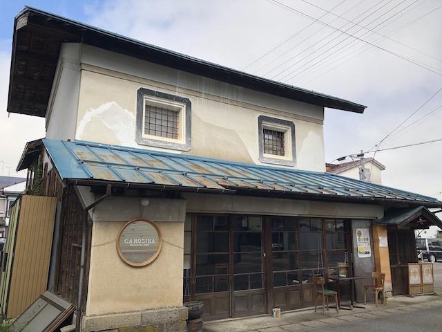 f:id:kokeshiyamada:20181006115211j:plain