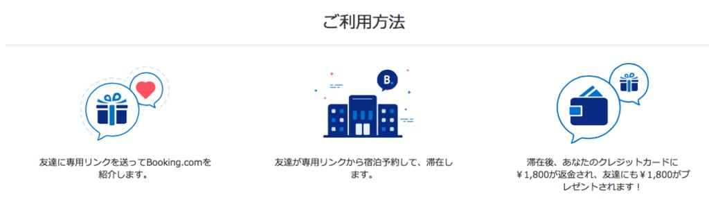 f:id:kokeshiyamada:20181020174024p:plain