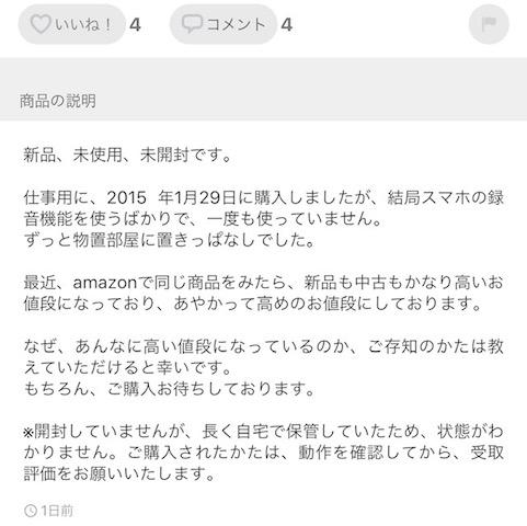 f:id:kokeshiyamada:20181020204754j:plain