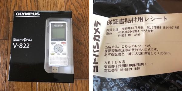 f:id:kokeshiyamada:20181020204809j:plain