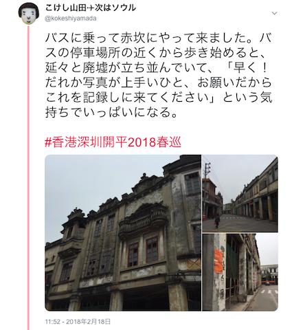 f:id:kokeshiyamada:20181226222446p:plain