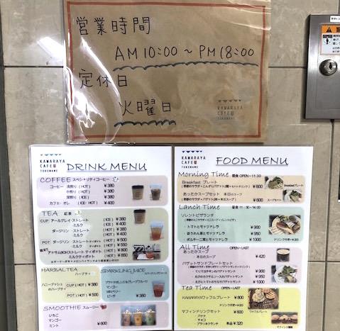 f:id:kokeshiyamada:20190327113512j:plain