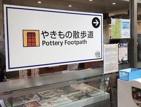 f:id:kokeshiyamada:20190327173234j:plain