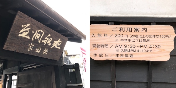 f:id:kokeshiyamada:20190327173546j:plain