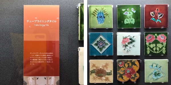 f:id:kokeshiyamada:20190328165107j:plain