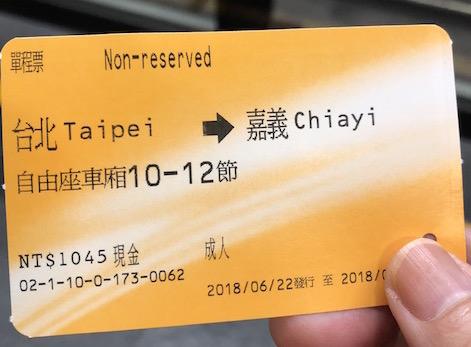 f:id:kokeshiyamada:20190402163607j:plain