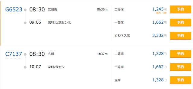 f:id:kokeshiyamada:20190419113018p:plain