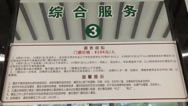 f:id:kokeshiyamada:20190420172221j:plain