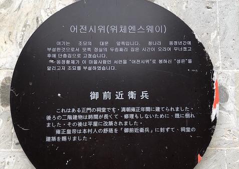 f:id:kokeshiyamada:20190421211949j:plain
