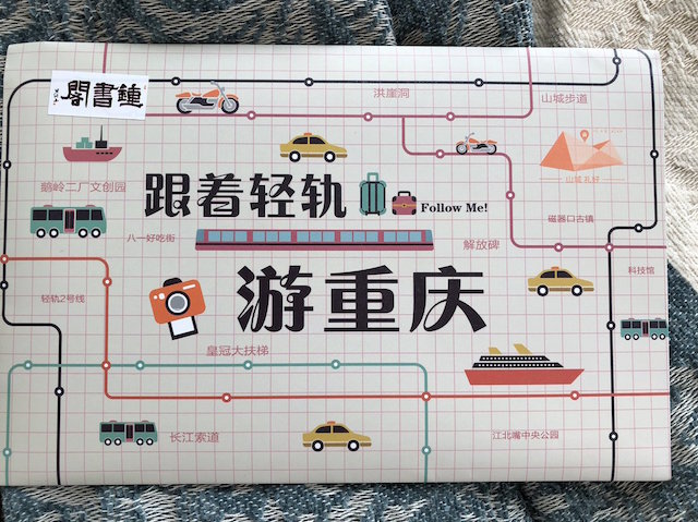 f:id:kokeshiyamada:20190610154624j:plain