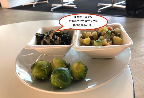 f:id:kokeshiyamada:20190702171043j:plain